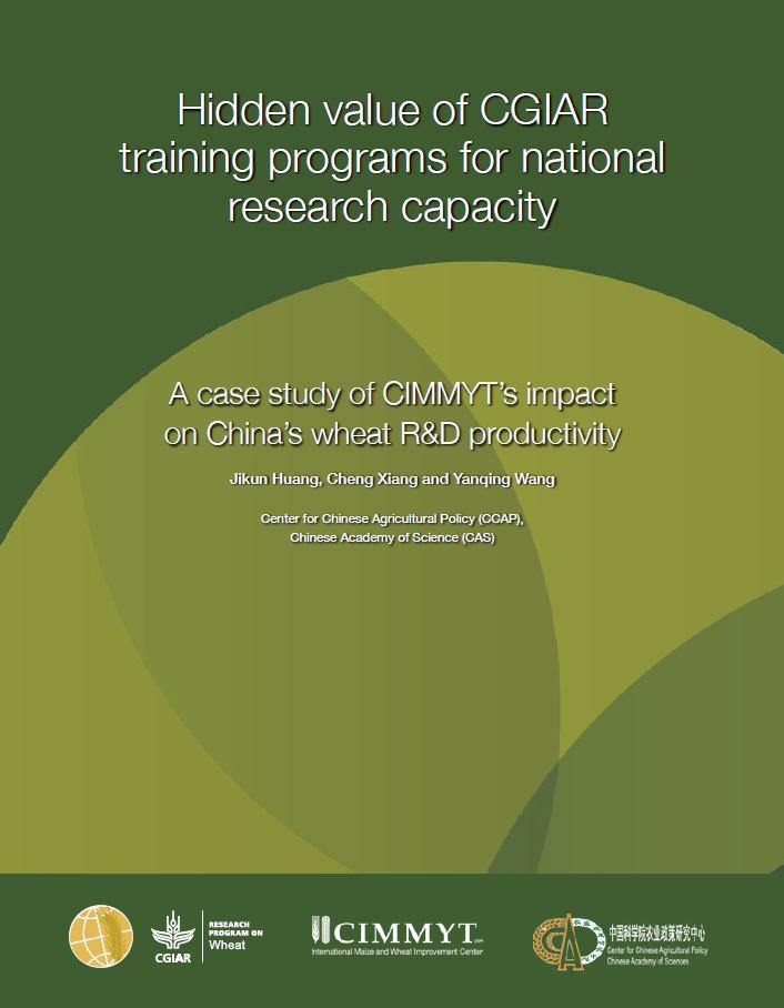 China training